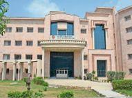 मेडिकल काॅलेज में भर्ती कर रही फर्म का ठेका रद्द किया, चयनित भी हटाए|राजस्थान,Rajasthan - Money Bhaskar