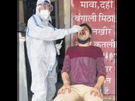 सिर्फ 1 नया मरीज आया, अब 34 एक्टिव रोगी हैं|कोटा,Kota - Money Bhaskar