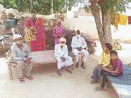 राजस्थान के बीकानेर में 20 साल से रह रहे 350 शरणार्थी, बोले- नागरिकता नहीं दी, वैक्सीन ही लगवा दीजिए|राजस्थान,Rajasthan - Money Bhaskar