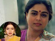 बैंक की नौकरी छोड़कर रीमा लागू ने रखा था इंडस्ट्री में कदम, श्रीदेवी के कहने पर गुमराह फिल्म से कट गए थे सीन|बॉलीवुड,Bollywood - Money Bhaskar
