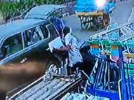 बाइक सवार 2 बदमाशों ने सड़क पर खड़े ठेले से उठा ले गए पेटी, CCTV में कैद हुई वारदात|कोटा,Kota - Money Bhaskar