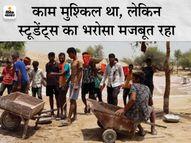 भीषण गर्मी में पानी के बिना पशुओं को मरते देखा तो स्कूल-कॉलेज के स्टूडेंट्स ने धोरों में बना दिया तालाब|राजस्थान,Rajasthan - Money Bhaskar