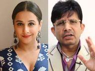 KRK ने विद्या बालन की 'शेरनी' का रिव्यू नहीं करने की बताई वजह, बोले- मैं ऐसी छोटी फिल्में नहीं देखता हूं|बॉलीवुड,Bollywood - Dainik Bhaskar