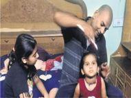 पिता जीवन है, संबल है, शक्ति है! कभी हाैसला, कभी स्वाभिमान है, कभी धरती तो कभी आसमान है|कोटा,Kota - Money Bhaskar