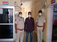छह माह से फरार तीसरा आरोपी भी गिरफ्तार; रूपनगढ़ थाना पुलिस की कार्रवाई, पूछताछ जारी|राजस्थान,Rajasthan - Money Bhaskar