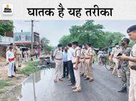 समस्तीपुर में उप मुखिया ने युवक की गोली मार जान ली, बदले में गांववालों ने उसकी पत्नी को पानी में डुबाकर, भतीजे को पीटकर मार डाला|बिहार,Bihar - Money Bhaskar