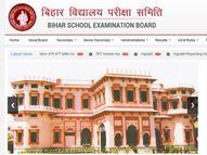 छात्रहित में लिया गया निर्णय, कोरोना के कारण रद्द हुई थी परीक्षा; अब इंटर में पासिंग प्रतिशत 85.53 पहुंचा|बिहार,Bihar - Money Bhaskar