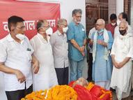 जहानाबाद में माले नेता रामजतन शर्मा के श्राद्ध भोज में शामिल हुए थे लोग, भोजन के बाद उल्टी के साथ दस्त होने लगे|बिहार,Bihar - Money Bhaskar