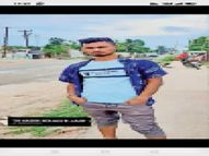 अनियंत्रित ट्रैक्टर से कुचलकर बाइक सवार इंजीनियर की मौके पर मौत|भागलपुर,Bhagalpur - Money Bhaskar