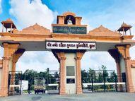 न शिक्षा विभाग की गाइडलाइन, न यूजीसी की, फिर भी यूनिवर्सिटी ने स्कूल के शिक्षकों से उत्तरपुस्तिकाएं जंचवाने की तैयारी कर रही|गुजरात,Gujarat - Money Bhaskar