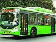 1000 बस खरीद का समझौता हुआ, 250 अतिरिक्त बसें बिना टेंडर खरीदी|दिल्ली + एनसीआर,Delhi + NCR - Money Bhaskar