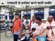 पटना से सटे बाढ़ अनुमंडल अस्पताल में खड़ी रही एंबुलेंस, मंगाने पर मिली नहीं, बाइक से ही बच्चों की लाश ले गए परिजन|बिहार,Bihar - Money Bhaskar