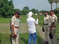 बेतिया में जमीनी विवाद में 36 साल के युवक पर धारदार हथियारों से हमला; इलाज के दौरान मौत|बिहार,Bihar - Money Bhaskar