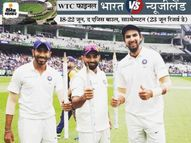 न्यूजीलैंड के साइमन डूल ने कहा- स्विंग बॉलर की कमी के कारण मैच में पिछड़ी टीम इंडिया, बुमराह और शमी कंसिस्टेंट नहीं थे|क्रिकेट,Cricket - Money Bhaskar