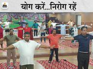 पटना में केंद्रीय मंत्री रविशंकर प्रसाद, डिप्टी सीएम सहित कई नेताओं ने किया योग, 1 हजार लोग ऑनलाइन जुड़े|बिहार,Bihar - Money Bhaskar