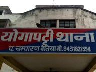 बेतिया में 50 वर्ष के चाचा को 20 वर्ष की भतीजी से हुआ प्यार, शादी से पहले जाना पड़ा हवालात|बिहार,Bihar - Money Bhaskar