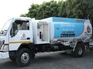 BPCL ने हरियाणा में डोरस्टेप डिलिवरी शुरू की, कम से कम 20 लीटर तेल खरीदना होगा|मार्केट,Market - Money Bhaskar