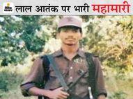 150 से ज्यादा जवानों का हत्यारा है हिड़मा, बस्तर के जंगलों में तड़प रहा; सिर पर है 25 लाख रुपए का इनाम देश,National - Dainik Bhaskar