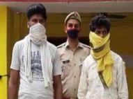 पत्नियों से भाई का बात करना पतियों को नहीं था पसंद, मना करने पर भी नहीं माना; तो ज़हर देकर कर दी हत्या प्रयागराज,Prayagraj - Dainik Bhaskar