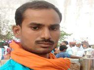चाय पीने जा रहे युवक को नशे में धुत बाइक सवार ने मारी टक्कर, मौत, नाराज लोगों ने लगाया जाम प्रयागराज,Prayagraj - Dainik Bhaskar