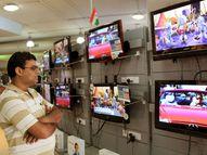 शाओमी, ब्लॉपंक्ट, रियलमी के टीवी पर मिलेगा 10% का डिस्काउंट; इन्हें MRP से बहुत सस्ते में खरीदने का मौका|बिजनेस,Business - Money Bhaskar