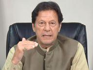 पाक PM ने कहा- अमेरिका ने अफगानिस्तान में सब गड़बड़ कर दिया, राजनीतिक समझौते से ही निकलेगा हल|विदेश,International - Money Bhaskar