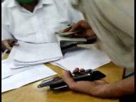 सदर तहसील का मामला, घूस लेते वीडियो वायरल, फाइल में दबाते दिखा रकम|प्रयागराज,Prayagraj - Money Bhaskar