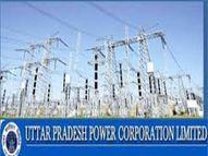 पावर कॉरपोरेशन में डायरेक्टर्स के 16 पदों के इंटरव्यू कैंसिल किए गए , दोबारा फिर से होगा आवेदन, 25 लोगों ने किया अप्लाई लखनऊ,Lucknow - Money Bhaskar