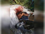 खेत के किनारे बंद बोरे में मिला शव, सिर से निकल रहा था खून; अब तक नहीं हो सकी मृतक की शिनाख्त|गोरखपुर,Gorakhpur - Money Bhaskar