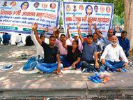 OBC आरक्षण में धांधली के खिलाफ ईको गार्डन में जमे हैं अभ्यर्थी , राष्ट्रीय पिछड़ा वर्ग आयोग की रिपोर्ट लागू करने की मांग|लखनऊ,Lucknow - Money Bhaskar
