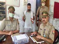 पुलिस ने तीन यूनिट ब्लड के साथ किया गिरफ्तार, वाराणसी से खून खरीदकर बिहार व यूपी पूर्वांचल में करता था सप्लाई|वाराणसी,Varanasi - Money Bhaskar