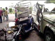 बोलेरो-ई-रिक्शा में जोरदार टक्कर, एक महिला की इलाज के दौरान मौत; 9 लोग घायल|अयोध्या,Ayodhya - Money Bhaskar