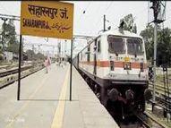 30 और 31 जुलाई को सहारनपुर-अंबाला ट्रैक पर 4 घंटे का रहेगा ब्लॉकेज, 31 को अंबाला-सहारनपुर पैसेंजर रहेगी रद्द तो 4 ट्रेनें देरी से चलेंगी|सहारनपुर,Saharanpur - Money Bhaskar