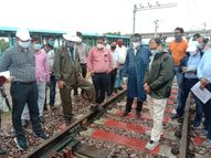 बबीना से झांसी तक 130 की रफ्तार से दौड़ सकेंगी रेलगाड़ियां, तीसरे ट्रैक का सेफ्टी कमिश्नर ने किया निरीक्षण; स्पीट टेस्ट भी किया|झांसी,Jhansi - Money Bhaskar