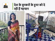 5 साल पहले नोएडा की इप्सिता ने घर से ही हैंडीक्राफ्ट साड़ियों की मार्केटिंग शुरू की, अब सालाना 60 लाख रुपए है टर्नओवर DB ओरिजिनल,DB Original - Money Bhaskar