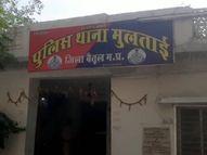 पड़ोसी युवक ने 25 जुलाई को रेप किया; बदनामी के डर से खुद पर केरोसिन डालकर लगाई आग, 4 दिन बादअमरावती के अस्पताल में दम तोड़ा|महाराष्ट्र,Maharashtra - Money Bhaskar