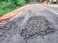 5 साल की गारंटी थी, 10 साल में 14.5 करोड़ खर्च कर बनी 8 किमी लंबी सड़क; मरवाही उपचुनाव से पहले मुख्यमंत्री ने किया था शिलान्यास छत्तीसगढ़,Chhattisgarh - Money Bhaskar