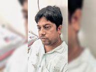 भाजपा नेता कर्णधार के बेटे पर छेड़छाड़ का आरोप, मुंह काला करके ले गए थाने रतलाम,Ratlam - Money Bhaskar