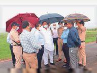कोई भी निजी कृषि भूमि अधिगृहीत नहीं की जाएगी रतलाम,Ratlam - Money Bhaskar