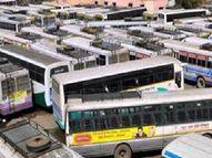 एसोसिएशन बोला - डीजल के दाम 100 रुपए के पार पहुंचे, ऐसे में किराया नहीं बढ़ा तो बसों का संचालन करना मुश्किल, कोरोना कर्फ्यू की अवधि का भी टैक्स माफ हो|इंदौर,Indore - Money Bhaskar