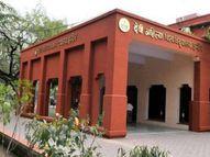 लॉ और बीएड को छोड़ सारी एग्जाम खत्म, 31 तक फाइनल ईयर और सेमेस्टर के रिजल्ट, इन एग्जाम में 2 लाख 80 हजार छात्र हुए शामिल|इंदौर,Indore - Money Bhaskar