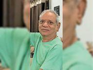 जिस मेडिकल कॉलेज में बेटा बहू प्रोफेसर, वहीं किया देहदान रायगढ़,Raigarh - Money Bhaskar