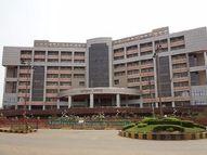 CAG ने कहा- एक साल में ही 9 हजार 608 करोड़ रुपए के राजस्व का नुकसान; केंद्रीय करों में हिस्सेदारी घटने से कम हुआ राजस्व रायपुर,Raipur - Money Bhaskar