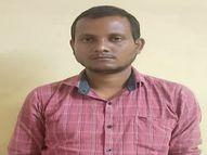 पूछताछ हुई तो खाते से मिल गए 80 लाख, 8 महिलाओं को सुपरवाइजरबनाने का सपना दिखाकर लगाया चूना;मुख्य आरोपी का साथी पकड़ा गया छत्तीसगढ़,Chhattisgarh - Money Bhaskar