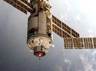 इंटरनेशनल स्पेस स्टेशन 45 मिनट तक NASA के कंट्रोल से बाहर रहा, रूसी मॉड्यूल में बैकफायर से अपनी जगह से हट गया था|विदेश,International - Money Bhaskar