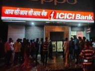 पूर्व कर्मचारी ने बैंक में घुस की मैनेजर की हत्या और कैशियर को घायल, भागने के दौरान लोगों ने आरोपी को पकड़ जमकर पीटा|महाराष्ट्र,Maharashtra - Money Bhaskar