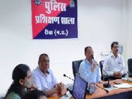7 वर्ष तक की सजा पाने वाले अपराधों में गिरफ्तारी जरूरी नहीं पर वेबिनार, जबलपुर और रीवा संभाग के 3950 विवेचकों को मिला प्रशिक्षण|रीवा,Rewa - Money Bhaskar