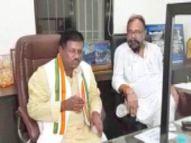 विधायक ने संगठन के नोटिस का दिया जवाब, लिखा- मैं खेद व्यक्त करता हूं रायपुर,Raipur - Money Bhaskar