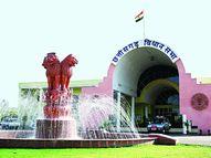 चंदूलाल चंद्राकर मेडिकल कॉलेज के अधिग्रहण विधेयक पर वोटिंग, सरकार को मिले 56 वोट रायपुर,Raipur - Money Bhaskar