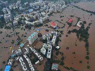 राज्य के जलाशयों में 50 फीसदी पानी भरा, नागपुर, औरंगाबाद और नासिक मंडल में अभी और बारिश की जरूरत; यहां अब तक हुई 659 मिमी बारिश|महाराष्ट्र,Maharashtra - Money Bhaskar